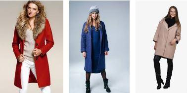 купить зимнее пальто украина оптом